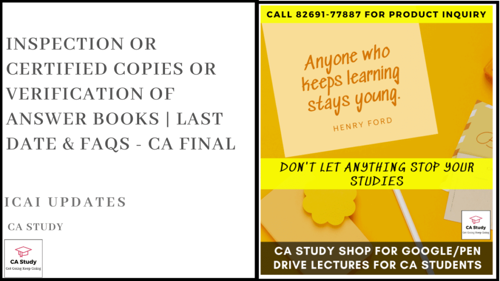Inspection or Certified Copies or Verification of Answer Books | Last Date & FAQs - CA Final